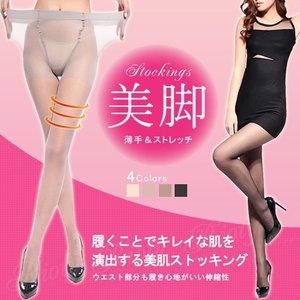ストッキング 美脚 アレンジ自由 伝線しない 透け感 伸縮性 母の日|karei