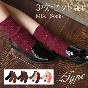 ソックス 靴下 3足セット 防寒対策  新作 スニーカーソックス 送料無料|karei
