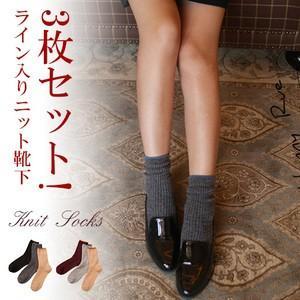 3足セット ソックス 靴下 ライン入り 防寒対策 シンプル スニーカーソックス|karei