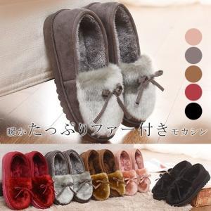 モカシューズ スエードタッチ ファー リボン 包み込み 滑りにくい 3センチヒール 5色 暖かい レディース【01月25日頃入荷発送予定】|karei