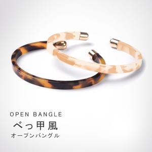 ブレスレット べっ甲 ハングル レディース アクセサリー オープンリング マーブル柄 大理石柄 光る 存在感 高級感 パーティー|karei