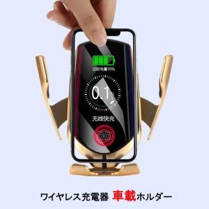 Qi ワイヤレス充電器 車載 iPhoneXR 置くだけ充電 エアコン車載ホルダー チー エアコン iphone X iphone XS XS Max XR plus 車載置くだけ充電器 Qi 急速充電|karei
