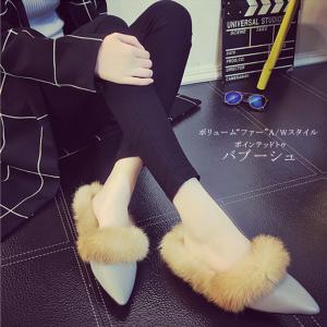 ポインテッドトゥ ファー付き ボリューム ファー A/Wスタイル  バブーシュ モコモコ 暖かい シューズ 靴 滑りにくい シンプル|karei