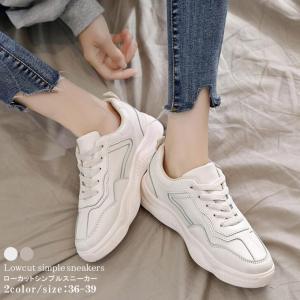スニーカー 靴 デザイン 定番 オールシーズン 柔らか ローヒール 万能靴 疲れない レディース|karei