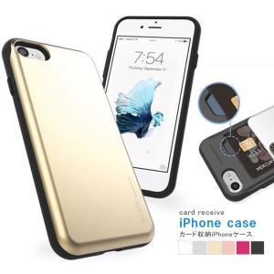 iphonexr iphone8 iPhone8 xs アイフォンxs  Xs Max カバー xr ケース iPhone7s plus スマトフォンケース カード スイカ収納  取り出し スリム  無地  男女兼用|karei