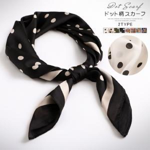 ドット 水玉 スカーフ レディース ヘアアクセサリー プラスワン バッグアクセ ファッションナブル 首元 一部即納|karei