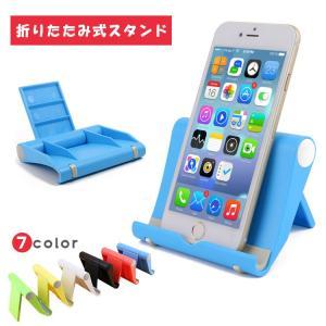スタンド スマホやタブレットに!iPhoneX iPhone8 iPad iPhone7Plus Android GALAXY XPERIA 各種スマートフォン対応 置物 置き物  アニマル 立てかけ かわいい|karei