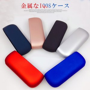 IQOSケース ポーチ アイコスケース 電子タバコケース 硬い質感 軽い ラグジュアリー感2パーツ構成 光沢感 強い 衝撃 プラスチック コンパクト karei