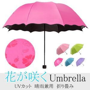 雨晴れ兼用 傘 折り畳み傘 携帯用 アンブレラ 新作  母の日母の日|karei