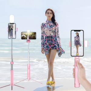 自撮り棒 セルカ棒 三脚付き じどり棒 コンパクト bluetooth スマホ スマートフォン iphone11 iphone11pro iphoneX 無線 ワイヤレス 360度回転 android|karei