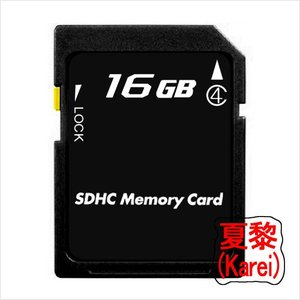 16GB SDHCカード 10MB/S Class10|karei
