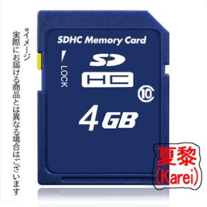 4GB SDカード10MB/S 高速Class10(クラス10)仕様|karei