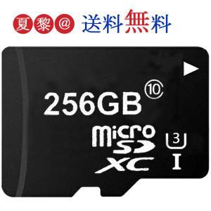 マイクロsdカード256GB class10 A1 microsdカード  U3 UHS-I ポイン消化 即納|karei