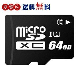 製品の仕様: ■メーカー:オリジナル ■カードタイプ:microSDXC  ■容量:64GB ■スピ...