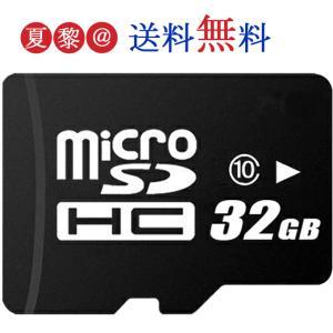 マイクロ sdカード 32GB class10  超高速microSD 32gb 読込40MB/sランキング1位獲得【メール便発送】 karei