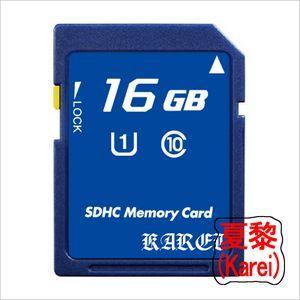 東芝製OEM/チップ Class10 UHS-1対応 SDHCカード 16GB 読取最大30MB/s|karei