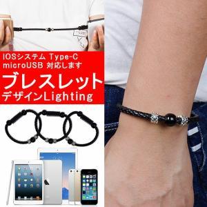 充電ケーブル 選べる3TYPE iPhone/TypeC/ Micro USBケーブル iPhoneX XS Max XR iPhone8/8 Plus/7 巻き取り ケーブル 3 in 1 全機種対応可|karei