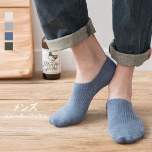 靴下 メンズ  ソックスフィット感 シリコン 滑り止め 快適 履き ローファー スニーカー 伸縮性 締め付け感 ゴム スタンダード リブタイプ メンズファッション|karei