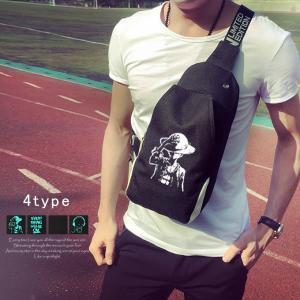 ショルダーバッグ ウエストバッグ ボディバッグ 無地 斜め掛け メッセンジャーバッグ  ポケット付  耐久性・小物入れ 雑貨 長さ調節可能 メンズファッション|karei