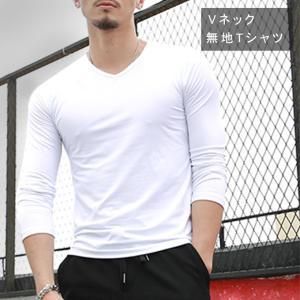 Tシャツ メンズ カットソー 長袖 ロンT 伸縮性 Vネック 伸縮性 ホワイト ブラック L XL XXL  メンズファッション|karei