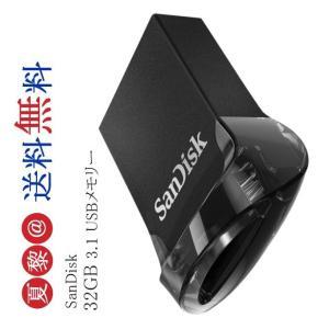 32GB USBメモリー SanDisk サンディスク Ultra Fit USB 3.1 Gen1 R:130MB/s 超小型設計 ブラック 海外リテール SDCZ430-032G-G46 海外パッケージ品|karei