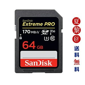 製品の特徴:  ●最大書き込み速度170MB/秒で究極の高速連写性能を実現 ●ビデオスピードクラスに...