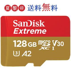 製品の仕様: ■メーカー:sandisk(サンディスク) ■カードタイプ:microSDXC UHS...