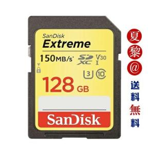 ■メーカー:東芝 ■容量:128GB ■インターフェース:SDインターフェース規格準拠 UHS-I ...