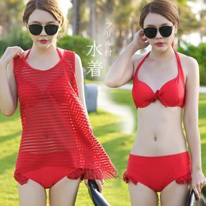 水着 ビキニ ボーダー柄 3点セット ビーチ プール バストボリューム タンクトップ トップス付|karei