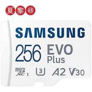 microSDカード 256GB Samsung EVO Plus Class10 UHS-1 U3 4K  MB-MC256GA/EU サムスン|karei