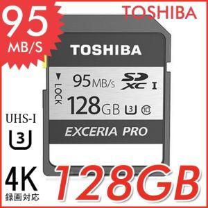 SDカード  128GB SDXC 東芝|karei