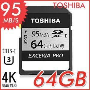 東芝 SDカード  64GB SDXC class10 クラス10 EXCERIA PRO UHS-I U3 超高速 R:95MB/s W:75MB/s 4K録画対応 THN−N401S0640A4 パッケージ品|karei