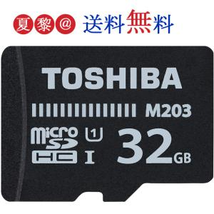 MicroSDカード 32GB 東芝 マイクロSDHCカード UHS-1対応 Class10最大:100MB/s 海外パッケージ|karei