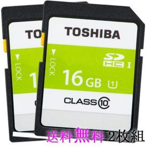 【ポイント5倍対象!】2セット!SDHC カード 東芝 16GB class10 クラス10 UHS-I 40MB/s パッケージ品 SDカード UHS-1対応バルク品|karei