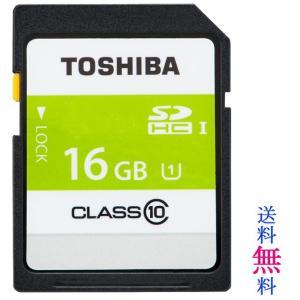 TOSHIBA 東芝 SDカード SDHCカード Class10 16GB 16gb UHS-1対応 sdhc 読取最大40MB/s バルク品  簡易包装発送|karei