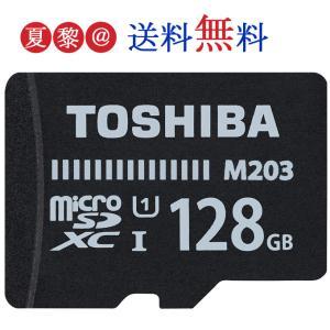 マイクロSDカード 128GB  東芝 SDXC microSDXCカード UHS-I 超高速100MB/s プレミアム会員|karei