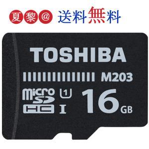【ポイント5倍対象!】MicroSDHCメモリーカード 16gb 東芝 microSDHC 16GB Class10 Toshiba UHS-I マイクロsd 100MB/s|karei