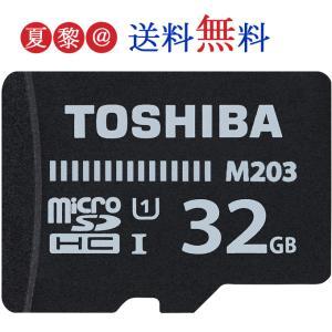 マイクロSDカード 32GB 東芝 UHS-I U1 新発売100MB/S microSDHC 海外パッケージ品 TO3208NA-M203【特価】ポイント消化|karei