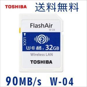 SDカード 32GB TOSHIBA 東芝 無線LAN SD...