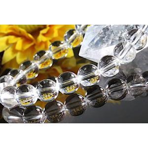 【送料無料】《珠径8mm 内径16cm》 ヒマラヤ水晶ブレスレット クォーツ パワーストーン 天然石ブレスレット code1916|karen-ya