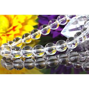 【送料無料】《珠径8mm 内径16cm 》ヒマラヤ水晶ブレスレット クォーツ パワーストーン 天然石ブレスレット code1927|karen-ya