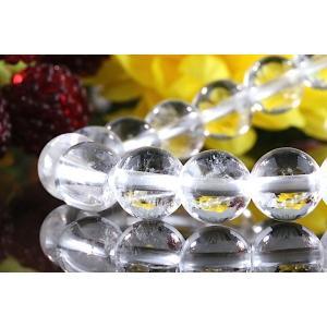 【送料無料】《珠径10mm 内径16cm 》ヒマラヤ水晶ブレスレット クォーツ パワーストーン 天然石ブレスレット code1978|karen-ya