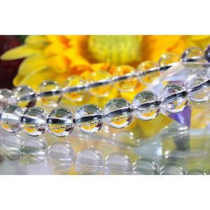 【送料無料】《珠径7mm 内径15cm》 プラチナルチルクォーツ 微細針 白金水晶 パワーストーン天然石ブレスレット code3105|karen-ya