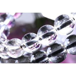 【送料無料】《珠径7mm 内径15cm 》プラチナルチルクォーツ 微細針 白金水晶 パワーストーン天然石ブレスレット code3139|karen-ya