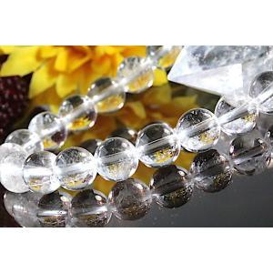 【送料無料】《珠径8mm 内径16cm 》ヒマラヤ水晶ブレスレット クォーツ パワーストーン 天然石ブレスレット code3446|karen-ya