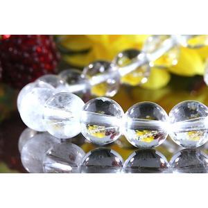 【送料無料】《珠径8mm 内径16cm》 ヒマラヤ水晶ブレスレット クォーツ パワーストーン 天然石ブレスレット code3447|karen-ya
