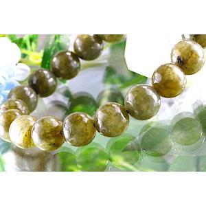 【送料無料】《珠径10mm 内径16.5cm》 ラブラドライト  パワーストーン天然石ブレスレット code4560|karen-ya