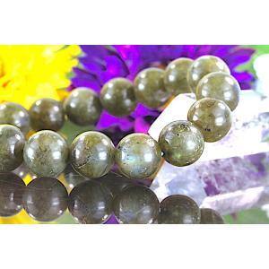 【送料無料】《珠径11mm 内径16.5cm》 ラブラドライト  パワーストーン天然石ブレスレット code4574|karen-ya