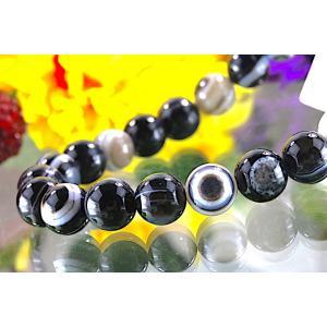 【送料無料】《珠径8mm 内径16cm》 天眼石  パワーストーン天然石ブレスレット code8675|karen-ya