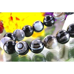 【送料無料】《珠径12mm 内径16.5cm》 天眼石  パワーストーン天然石ブレスレット code8701|karen-ya